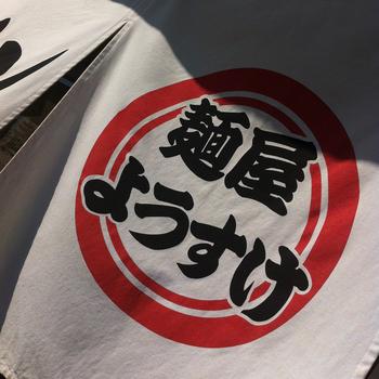 001_Yousuke.jpg