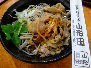 002_山形田.JPG