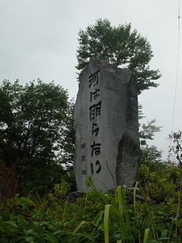 006_Kaiko.jpg