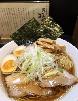 024_きみの.JPG