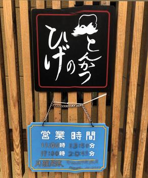 027_青い塔2.JPG