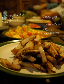 0520OjikaMTG_Foods.jpg