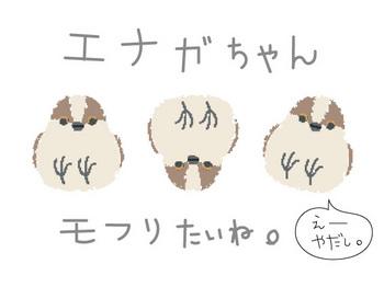 160407_02.jpg