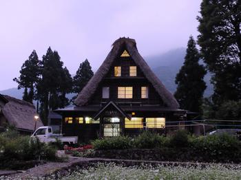 AIKURA3.jpg
