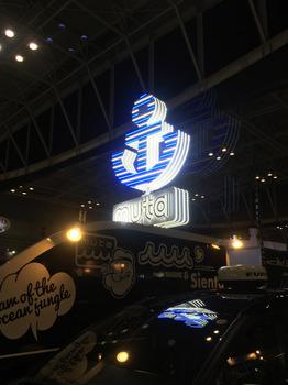 Boat2017_5.JPG