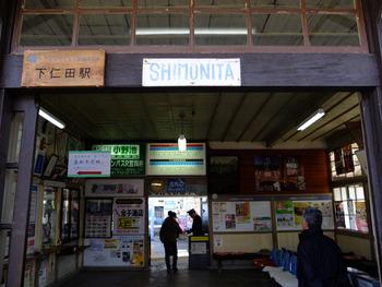 下仁田駅2.JPG