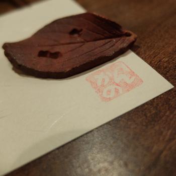 Hashioki.JPG