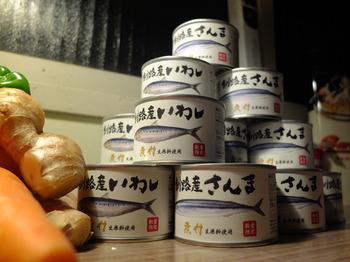 KushiroKanzume.JPG