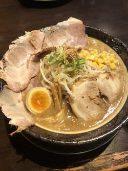 TokuMiso.JPG