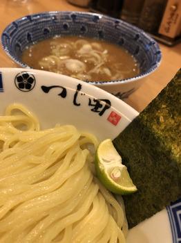 Tsujita.JPG
