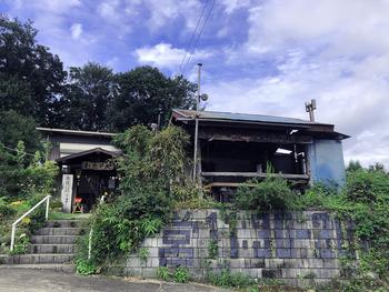 Watariya2.jpg