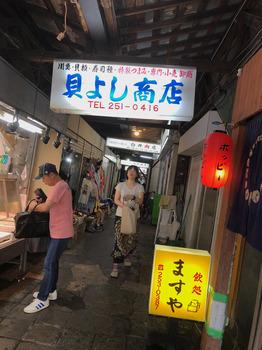 Yokohamabashi.JPG